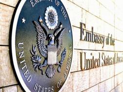 Embassy of U.S