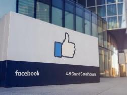 კომპანია ფეისბუქი